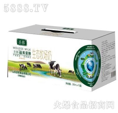 圣慕生态牧场奶250mlx12箱子