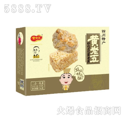 黄老五坚果酥礼736g葵花仁酥+芝麻酥