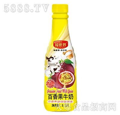 闯世界百香果牛奶1.25L
