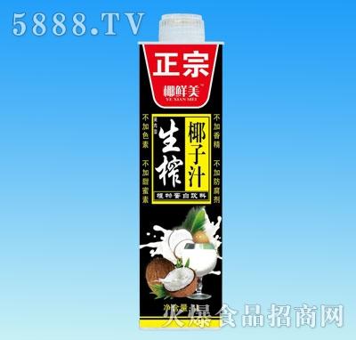 椰鲜美生榨椰子汁1L