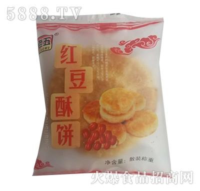 邵老五红豆酥饼散装