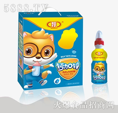 旺仔钙加锌奶瓶原味乳味饮料