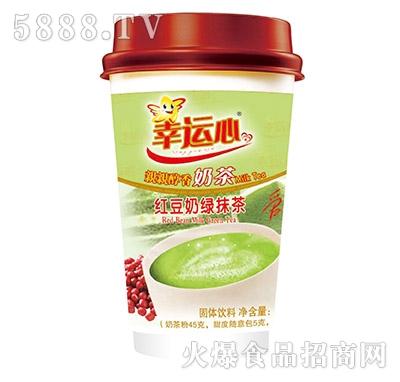 幸运心红豆奶绿抹茶味奶茶
