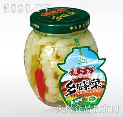 厚生记乡螺菜泡椒味330g