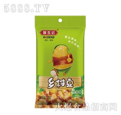 厚生记葱香味乡村豆55g