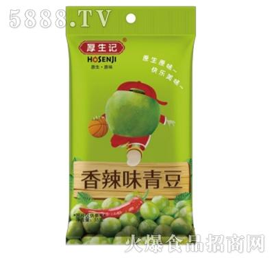 厚生记香辣味乡村豆55g