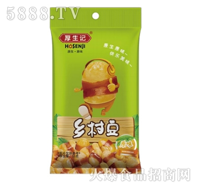 厚生记原味乡村豆55g
