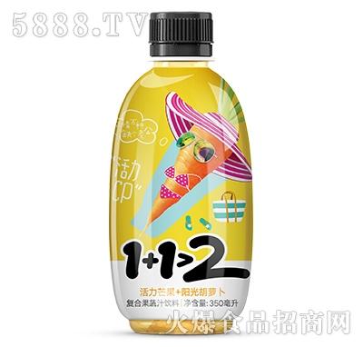 活力CP胡萝卜复合果蔬汁饮料350ml