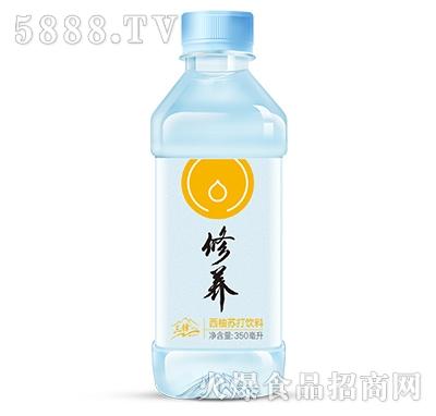 修养西柚苏打饮料350ml