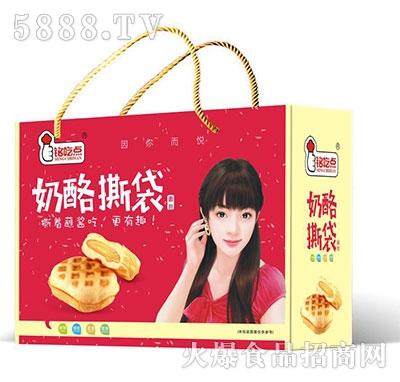 铭吃点奶酪撕袋面包精美礼盒