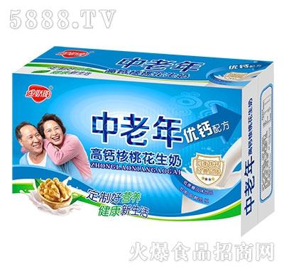 金娇阳中老年高钙核桃花生奶箱