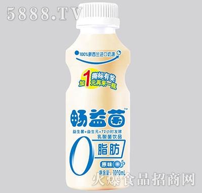 畅益菌乳酸菌饮品原味单瓶1000ml