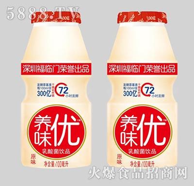 养味优乳酸菌饮品原味两瓶100ml