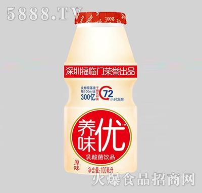养味优乳酸菌饮品原味单瓶100ml