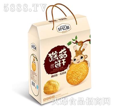 好亿多猴菇饼干礼盒装