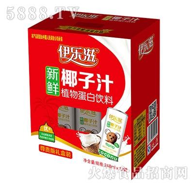 伊乐滋椰子汁248mlx12罐