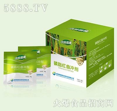 鸿鹄香穗磷脂红曲冲剂产品图