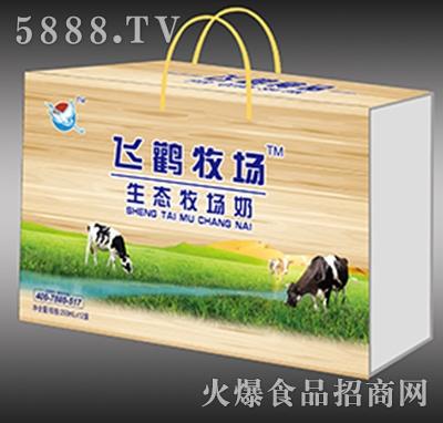 飞鹳牧场生态牧场奶