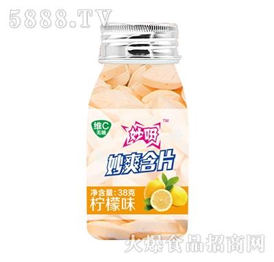 ��檬味妙爽含片38克