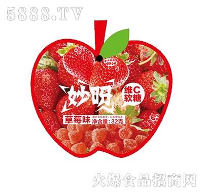 妙呀�SC�糖草莓味32克(心形)