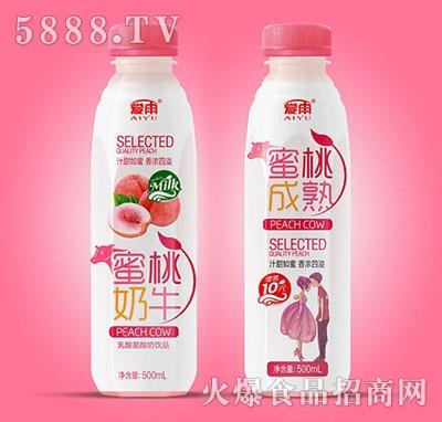 爱雨蜜桃牛奶500ml