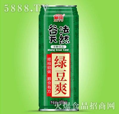 爱雨谷法天然绿豆爽468ml