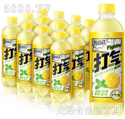 统一打气维生素水果汽水