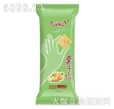 妙恋妙恋薯片(海苔味)