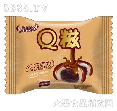 妙恋Q糍(原味)