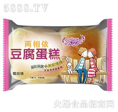 妙恋豆腐蛋糕(椰丝味)