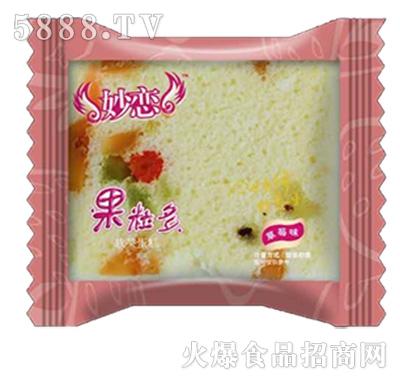 妙恋果粒多蛋糕(草莓味)