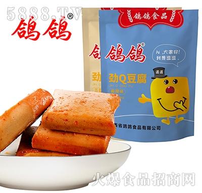 鸽鸽劲Q豆腐159克