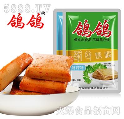 鸽鸽劲Q豆腐500克