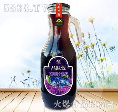 品味源蓝莓汁1.5L