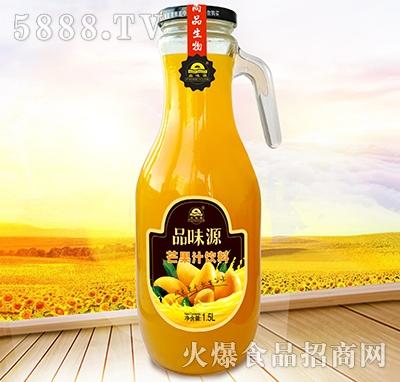品味源芒果汁1.5L