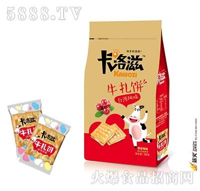 卡洛滋牛轧饼台湾风味蔓越莓味180克