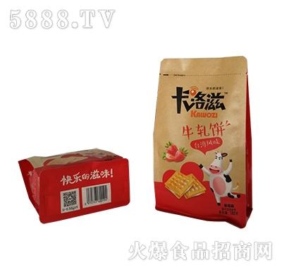 卡洛滋牛轧饼台湾风味180克