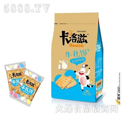 卡洛滋牛轧饼台湾风味