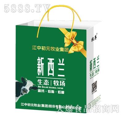 新西兰生态牧场奶(袋)