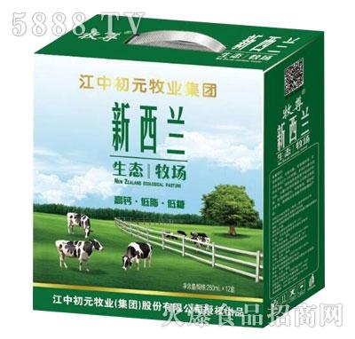 新西兰生态牧场奶(箱)