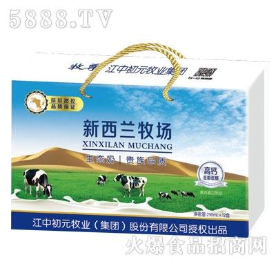新西兰生态牧场奶