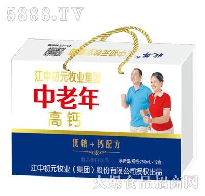 中老年高钙复合蛋白饮品(礼盒)