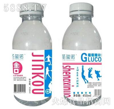圣玺诺葡萄糖补水液450ml