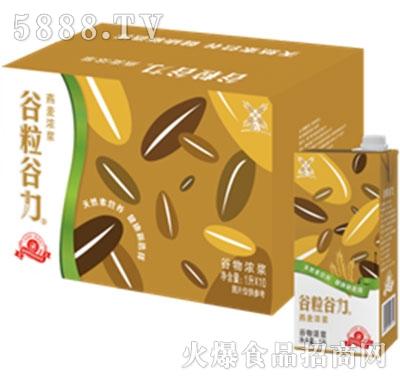 谷粒谷力燕麦浓浆1Lx10盒