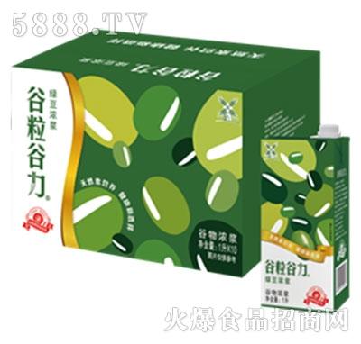 谷粒谷力绿豆浓浆1Lx10盒
