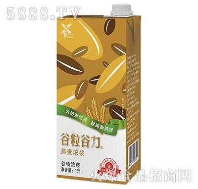 谷粒谷力燕麦浓浆1L