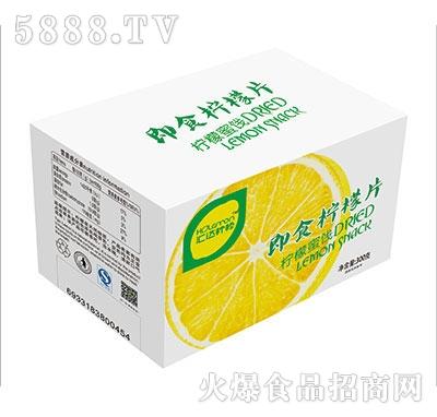 汇达柠檬柠檬蜜饯300g