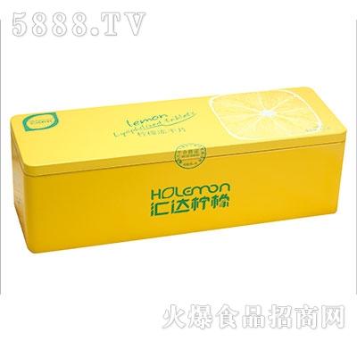 汇达柠檬冻干片60g