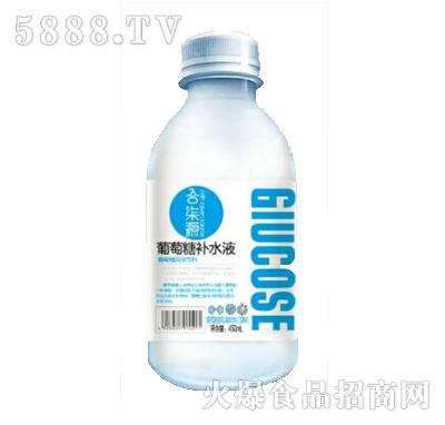 合柒源葡萄糖补水液450ml蓝