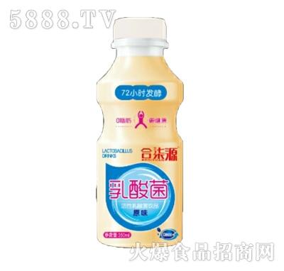合柒源原味乳酸菌饮品350ml